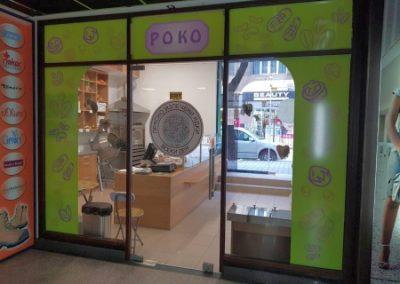 Магазин - ядки роко - снимка 1