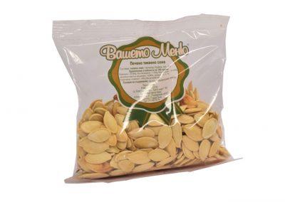 Your menu - pumpkin seeds